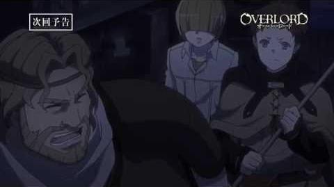 【オーバーロード】第8話予告「死を切り裂く双剣」《ノーマルver.》