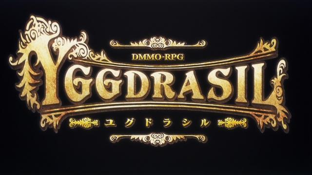 File:YGGDRASIL.png