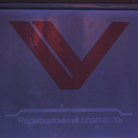 File:Volskaya logo.png