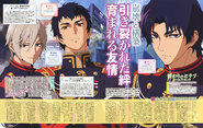 Seraph of the End - Spread from PASH! Magazine (1)