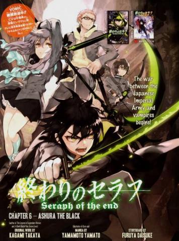 File:Owari no Seraph Cover 6.png
