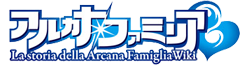 File:Arcana famiglia.png