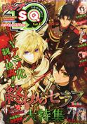 Weekly Shonen 7