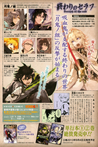 File:Character Profiles J.png