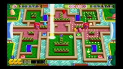 Namco Museum Virtual Arcade Pac-Man Arrangement (Xbox 360)