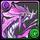 No.1170  紫の華龍・オーキッド