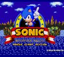 Sonic: Christmas Island