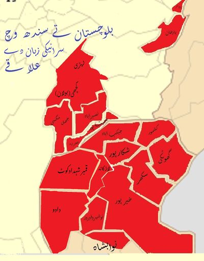 Saraiki Region of Sindh and Balochistan-0