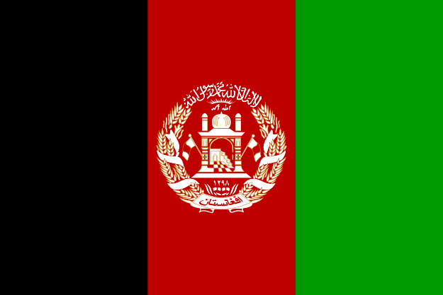 File:Flag of Afghanistan svg.png