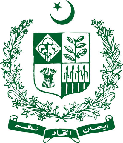 File:Govt of Pakistan Logo.jpg