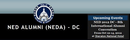 File:NEDEADC1.png