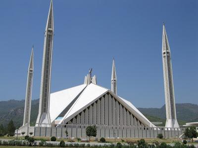 File:Faisal Mosque.jpg