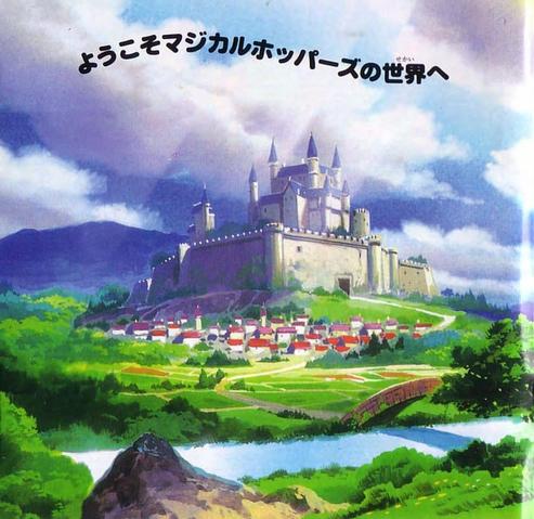 File:Amazing land.png