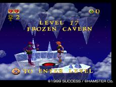 Frozen cavern PSN-upload