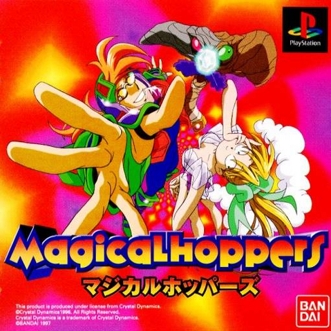 File:Magical hoppers.png