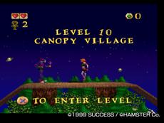 Canopy Village PSN-upload