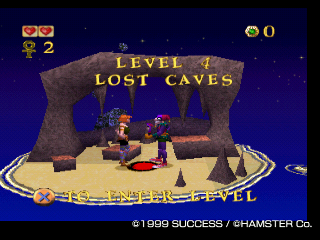 File:Lost Caves PSN-upload.png