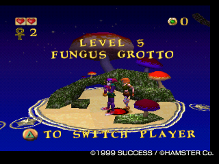 File:Fungus Grotto PSN-upload.png