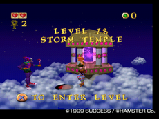 Storm Temple PSN-upload