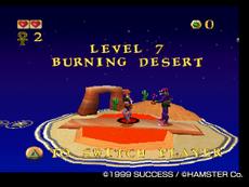 Burning Desert PSN-upload
