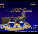 Dungeon Tower