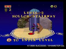 Hollow Stairway PSN-upload