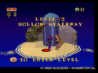 File:Hollow Stairway PSN-upload.png