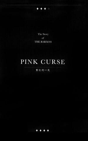 File:Pink Curse.jpg