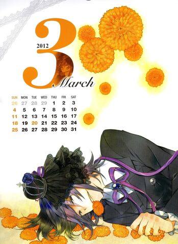 File:March2012.jpg