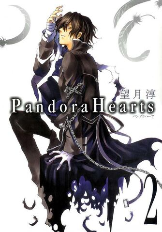File:Pandora2.jpg