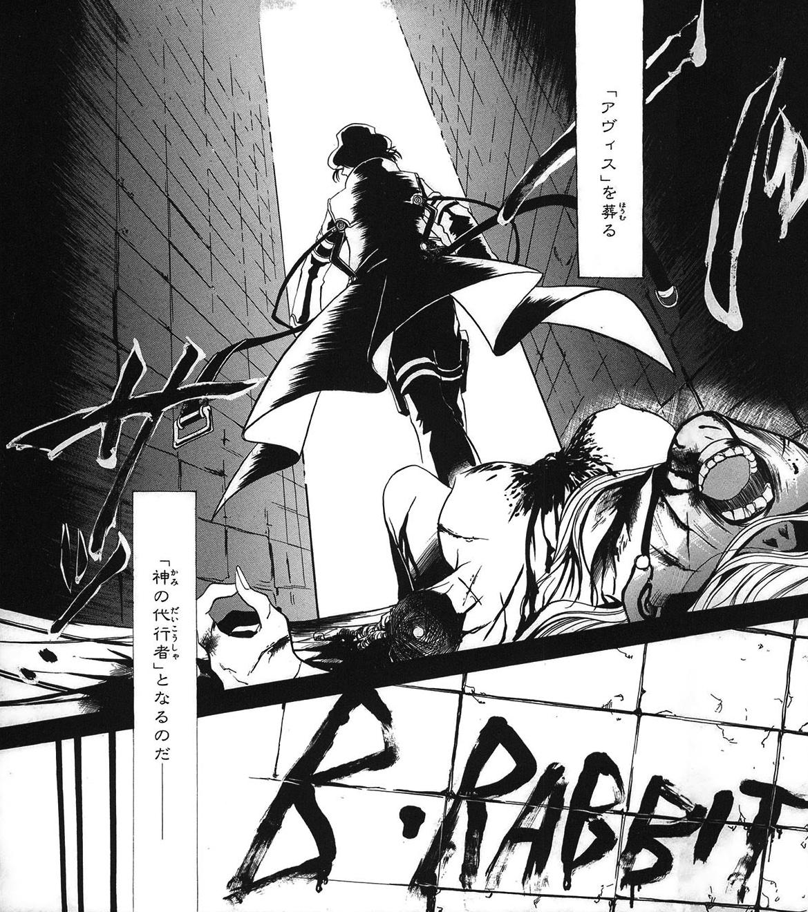 Datei:B-Rabbit.png