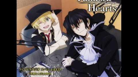 Pandora Hearts Character Song 1 - Swear to...