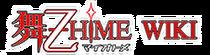 Maiotome wiki logo