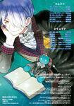 PH22 Drama CD Back