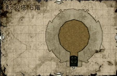 File:3 yusui 6F.jpg