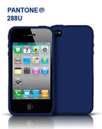 Iphone4 blue