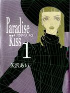 List of Paradise Kiss chapters