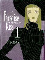 Para-Kiss-Volume-1