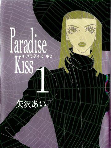 File:Para-Kiss-Volume-1.jpg