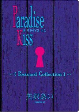 ParaKiss-Postcard-Collection
