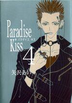 Para-Kiss-Volume-4