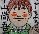 Shogo Ushiyama