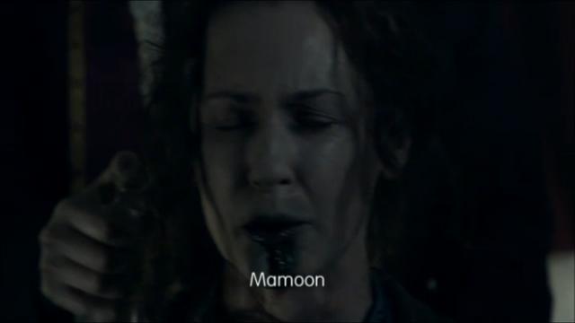 File:Mamoon.png