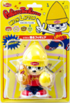Merch Lipton Dancing Figurine box Parappa