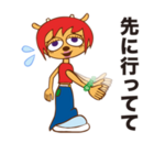 Line Sticker Lammy 15