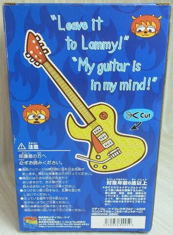 File:Merch Collectible Doll Lammy On Stage box back.jpg