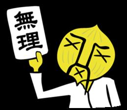 File:Line Sticker Tamanegi 39.png