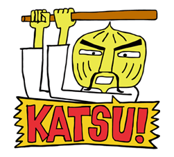 File:Line Sticker Parappa 16.png