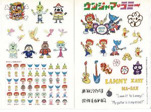 UJL guide stickers