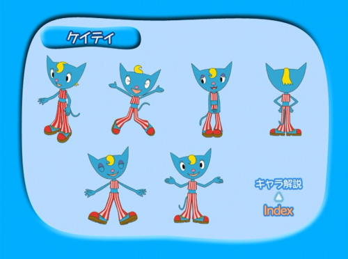 File:Anime DVD character sheets Katy.png